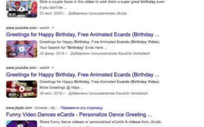 How we configured script on WordPress to enable thumbnails for self-hosted charity eCard videos in Google SERPs